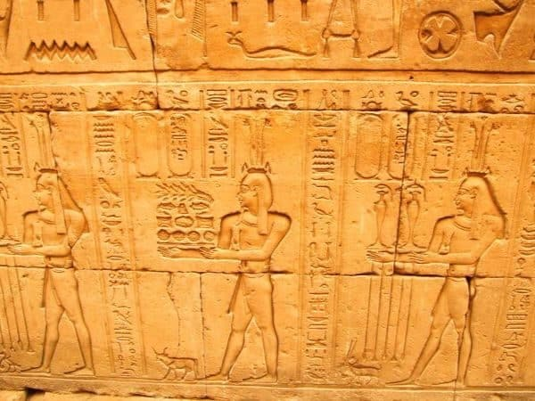 Image of cartouches on the wall of an temple in Egypt