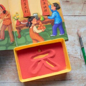 Chinese New Year Sand Tray for Prewriting and Mark Making with Toddlers and Preschoolers