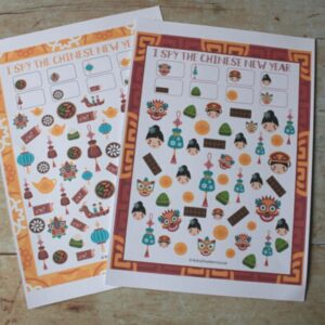 Free Printable Chinese New Year I Spy Game for Toddlers and Preschoolers