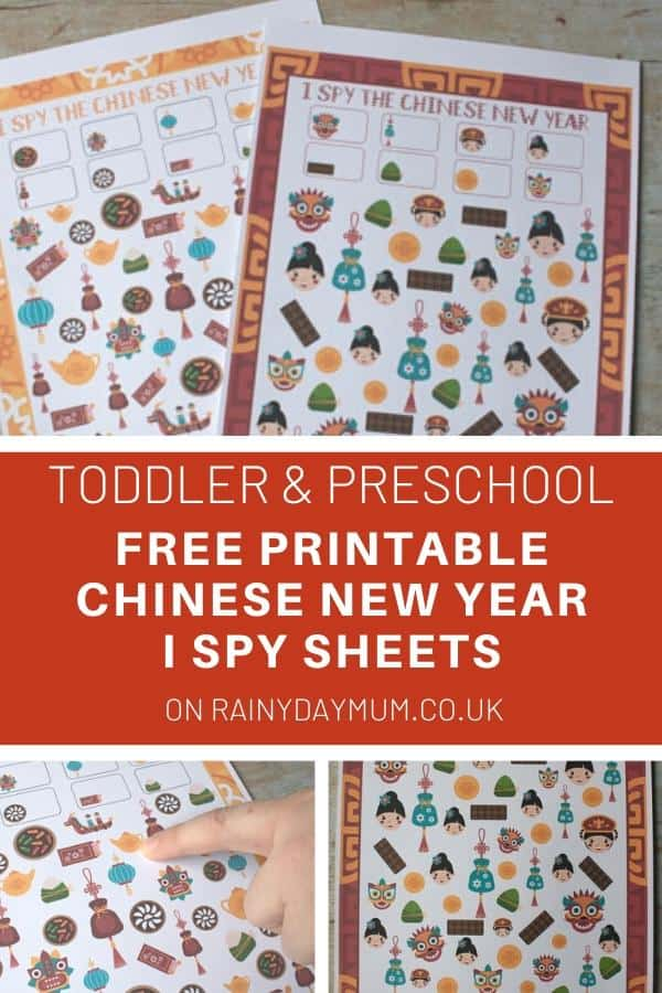 Free Printable Chinese New Year I Spy Sheets for Toddlers and Preschoolers