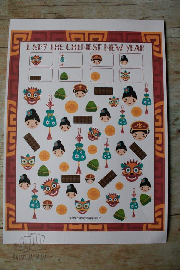 I Spy Chinese New Year Printable Sheet 2